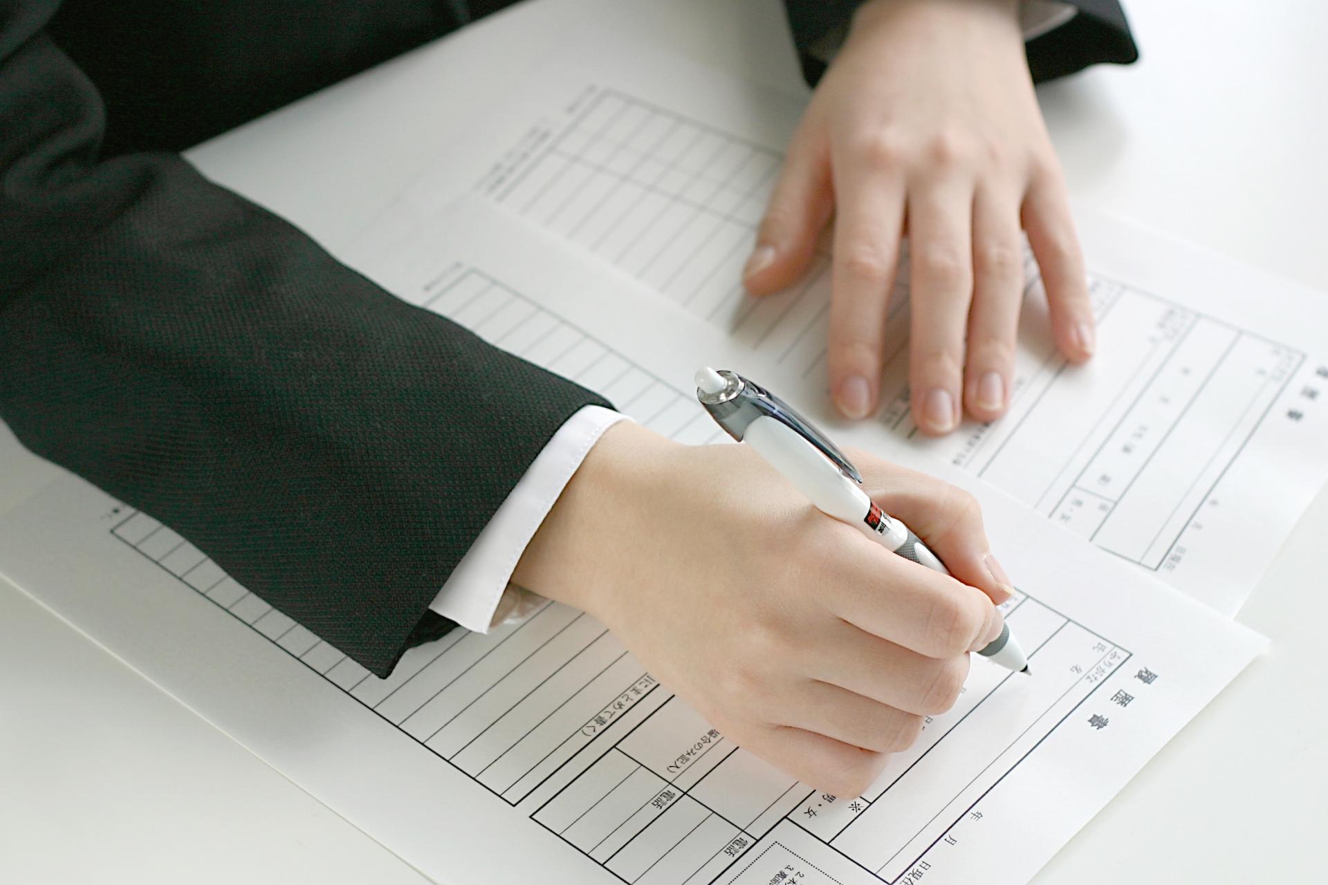 職歴でアルバイトは記入したほうがいい?公務員の場合