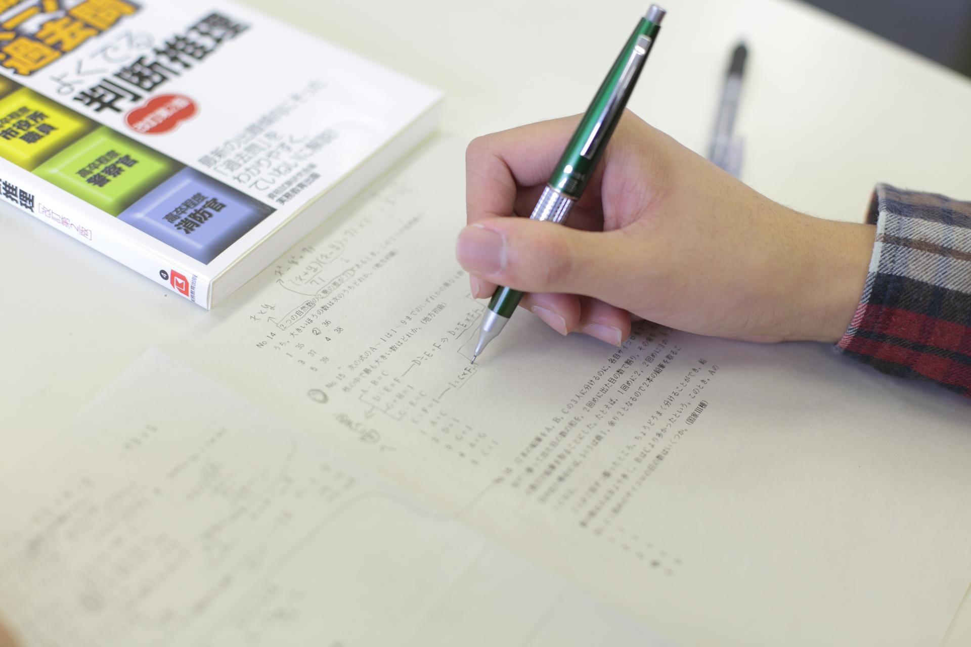 公務員試験に勉強が間に合わない!今からできる勉強法