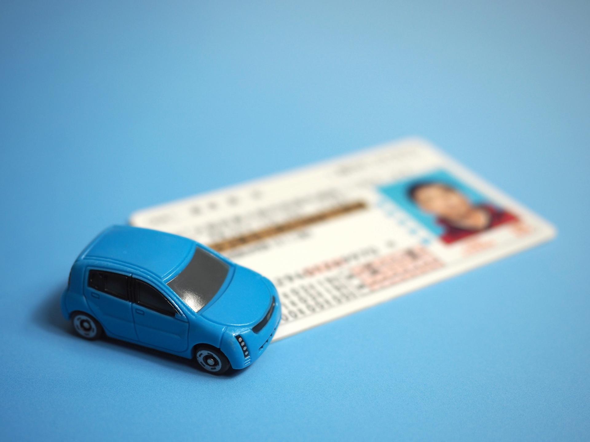 免許証の合格点数は?試験についてや免許証について