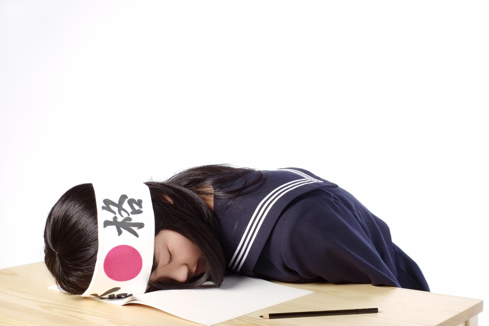 家で勉強すると眠くなる理由と眠気対策方法をご紹介します!